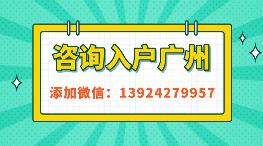 停课不停学直播课程封面@凡科快图.png